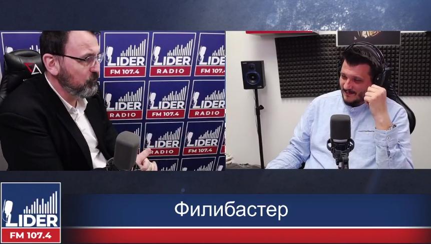 """(ВО ЖИВО) Наум Стоилковски гостин во """"Филибастер"""" на Радио Лидер"""