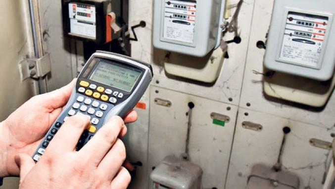 Втората половина на јуни ќе се знае колу ќе се зголеми цената на струјата