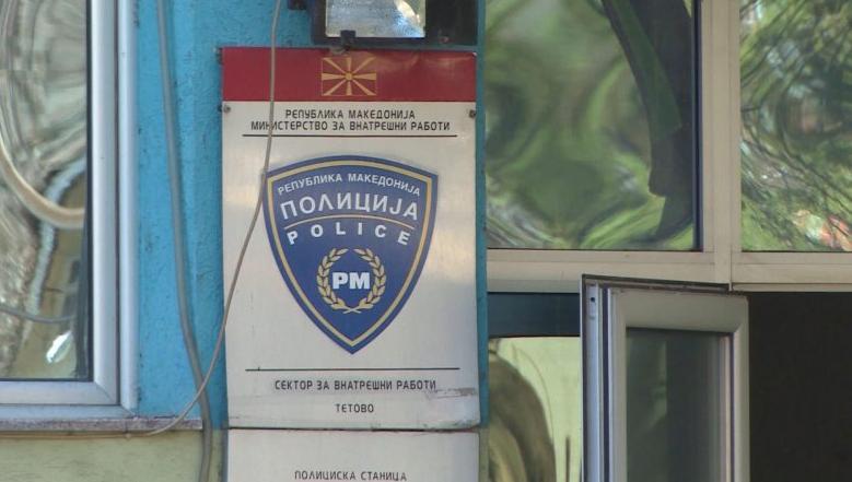 Хорор во Тетово: Пронајден мртов човек во трансформатор