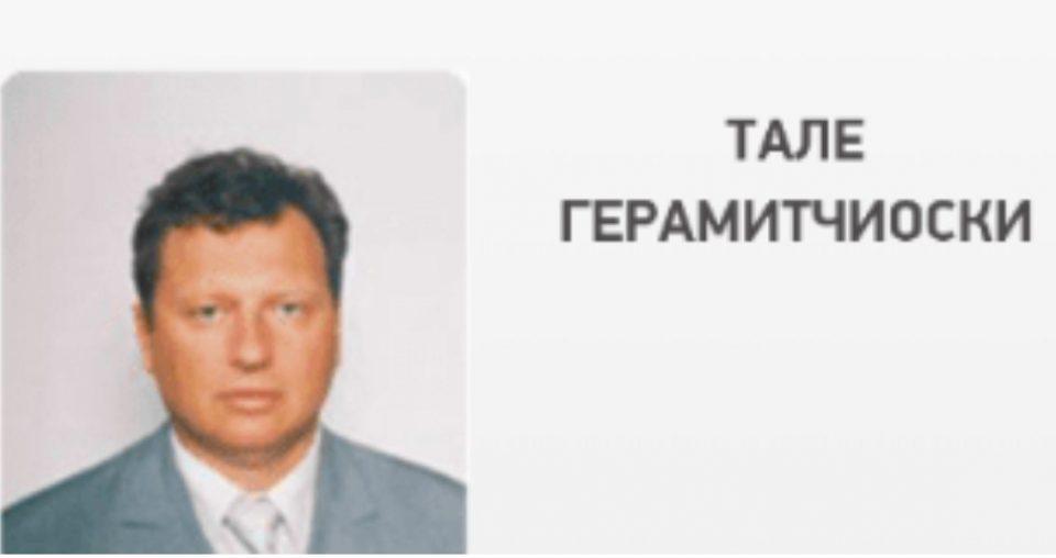 Почина Тале Герамитчиоски, поранешен заменик-министер и пратеник во Собранието