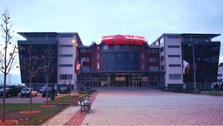 Просветниот инспекторат најави вонредна инспекција на Тетовскиот универзитет