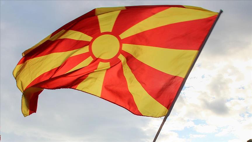 Македонија, Србија и Црна Гора ќе разменуваат податоци за незаконски стекнати имоти