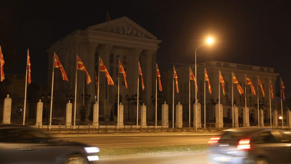 """Исклучени светилките на повеќе локации во Скопје и Охрид за """"Часот на планетата Земја"""""""