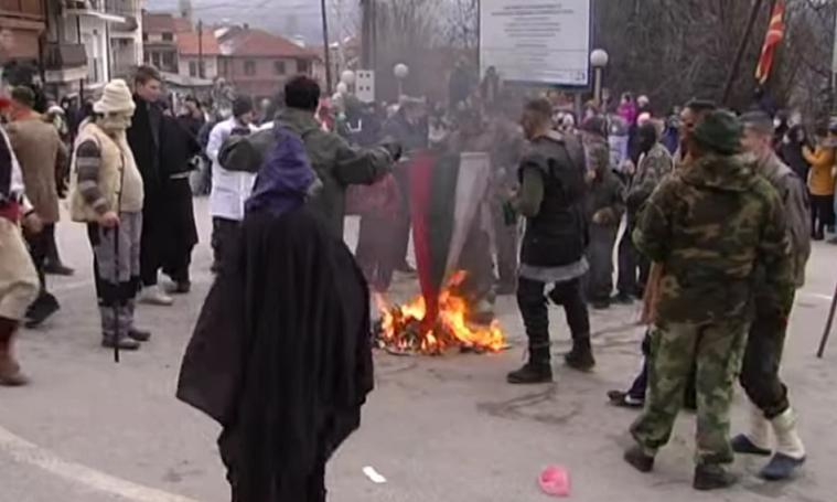 Казни од 5.000 и 7.000 евра за палењето на бугарското знаме во Вевчани