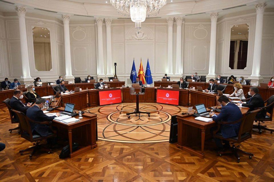 Владата напладне ќе ја одржи редовната 57 седница