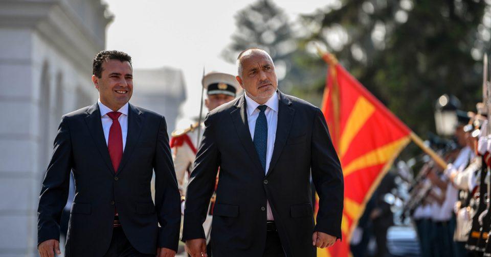 """""""Just access"""": Бугарија ја држи Македонија како заложник"""