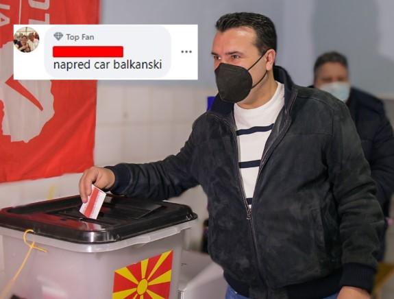 (ФОТО) Не се зафркаваат: Симпатизери на СДСМ јавно му честитаат победа на единствениот кандидат, Заев