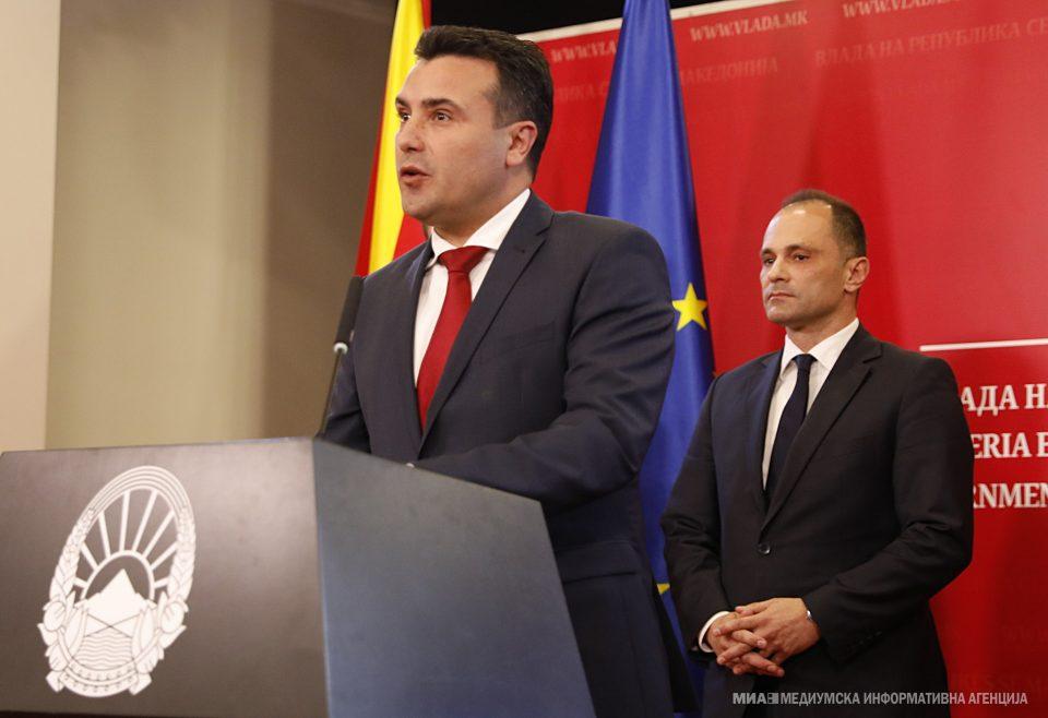 (ВО ЖИВО) Прес-конференција на Заев и Филипче – Ќе соопштат дали ќе има нови рестриктивни мерки