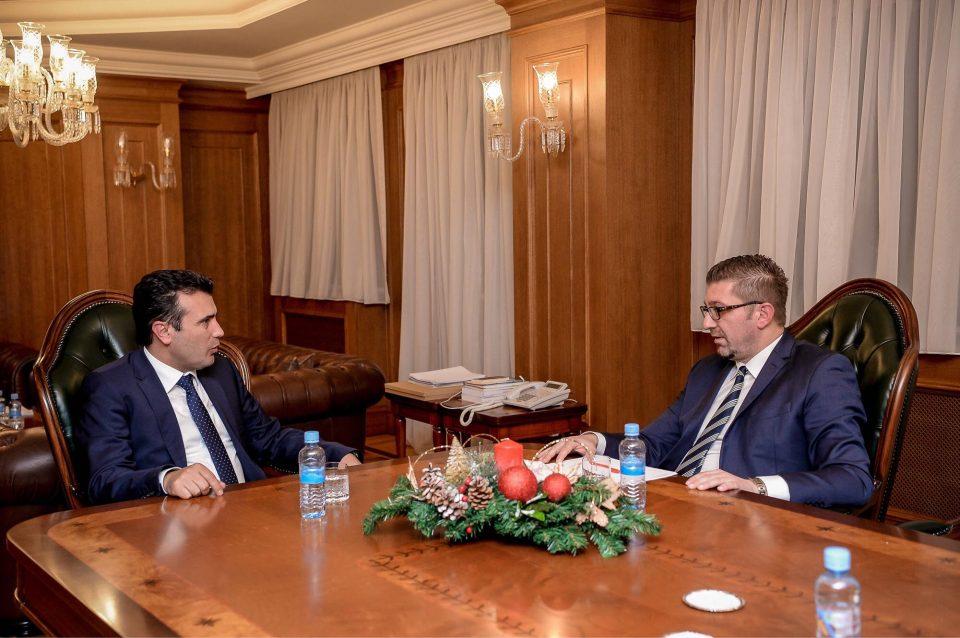 Почна лидерскиот состанок меѓу Мицкоски и Заев