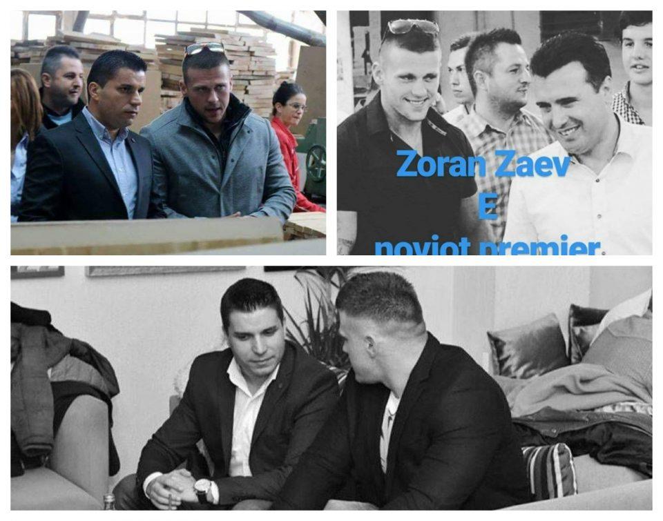 (ФОТО) Штипјанецот кој беснее и добива државни пари во друштво на Заев и Николовски