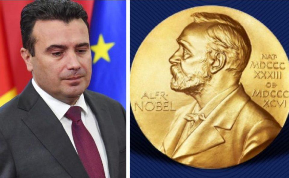(ФОТО) Младите лекари се пошегува со Заев: Му дадоа Нобелова награда за медицина!