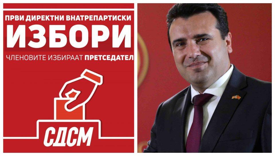 Утре СДСМ ги организира првите директни внатрепартиски избори, пријавен само еден кандидат