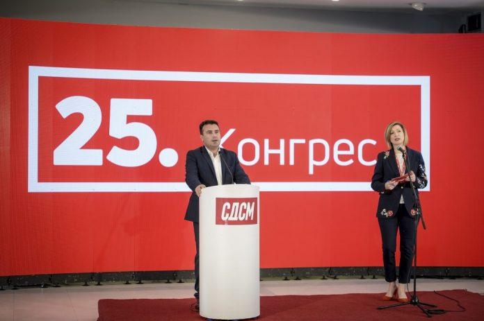 Заев ги повика членовите на СДСМ да гласаат на партиските избори в недела