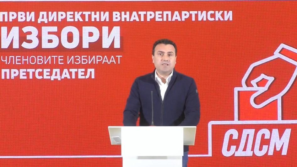 """(ВИДЕО) По победата, Заев најави пролетна """"чистка"""": Следува нова политика во СДСМ"""