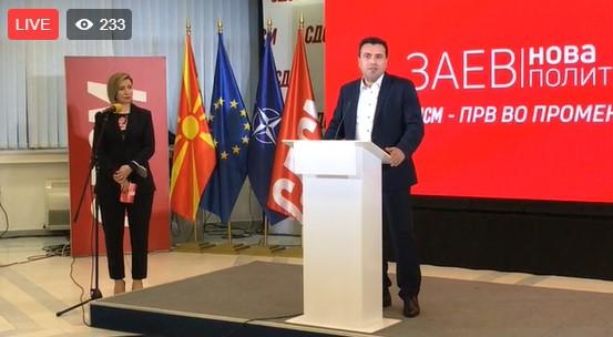 (ВО ЖИВО) Обраќање на лидерот на СДСМ и премиер Заев во седиштето на партијата
