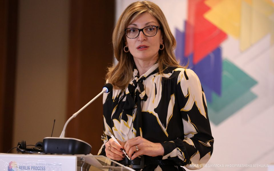 Захариева: Скопје не треба да бара причини од надвор за недостаток на реформи во земјата