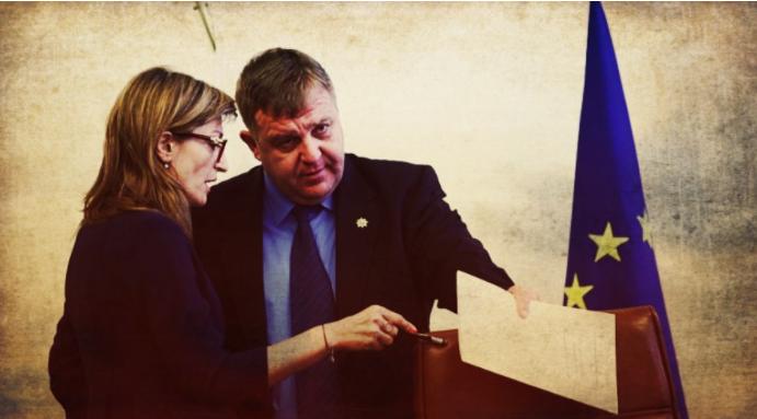 Европскиот парламент бара Каракачанов и Захариева да престанат со провокациите кон Македонија – контра реакција од официјална Софија!