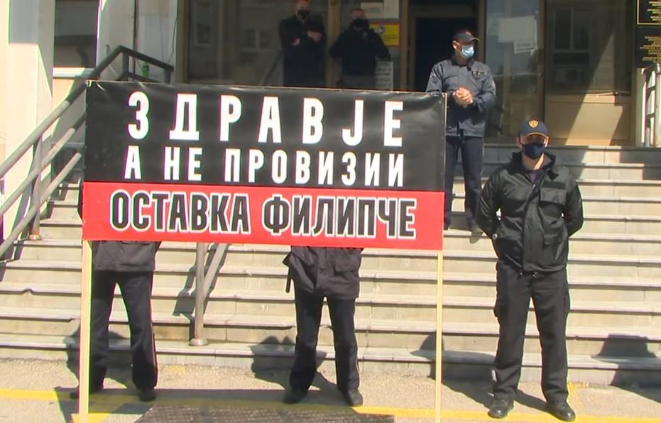 """(ВО ЖИВО) """"Здравје, а не провизии"""" – Протест на ВМРО-ДПМНЕ пред Министерството за здравство"""