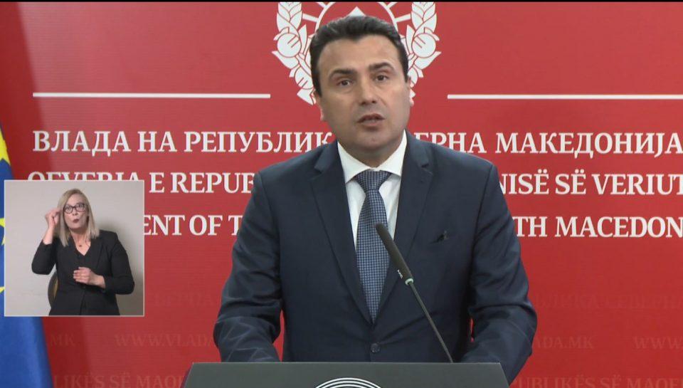 (ВО ЖИВО) Прес конференција на Заев, Царовска и Азески