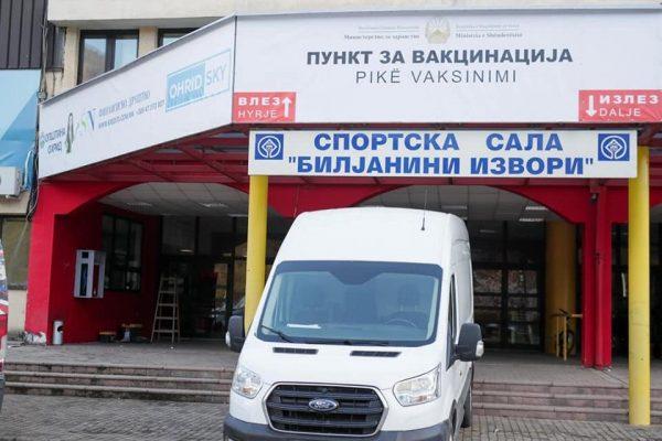 """(ФОТОГАЛЕРИЈА) Како се одвива подготовката за вакцинација во салата  """"Билјанини извори"""" во Охрид?"""
