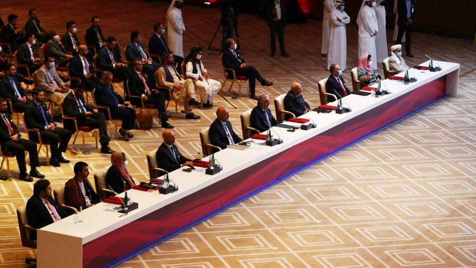 Одложена мировната конференција за Авганистан