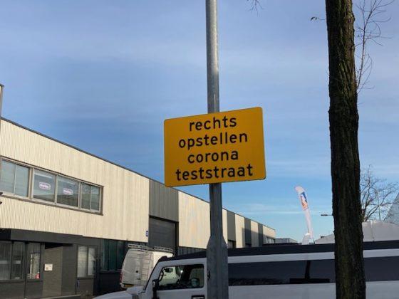 Полицијата спречи терористички напад на центар за вакцинација во Холандија
