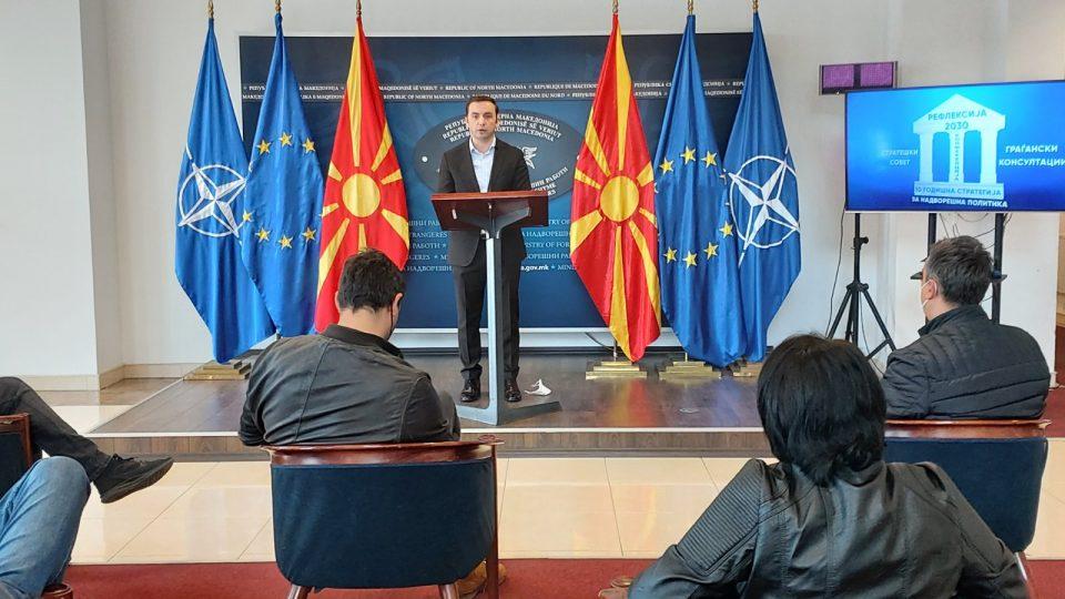 МНР започнува нова десетгодишна надворешна политичка стратегија