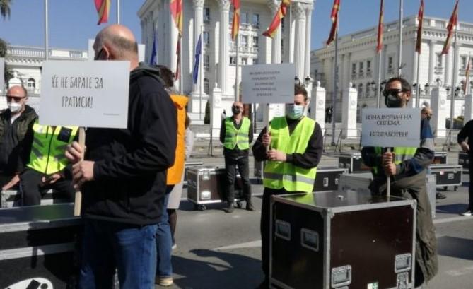 Денеска пред Влада протестираат организаторите на настани