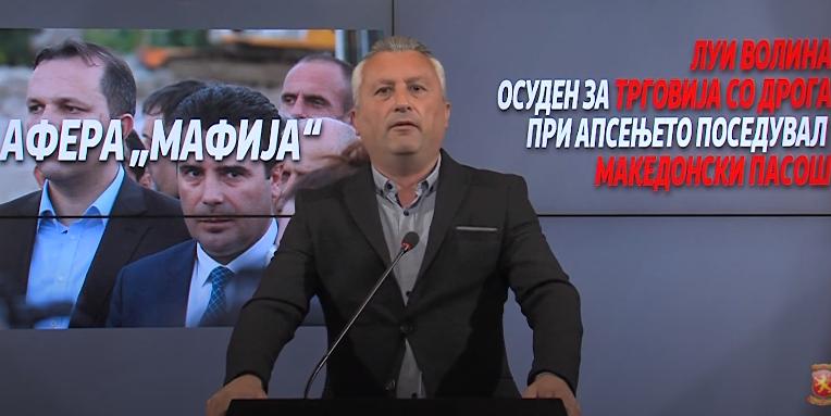 Со македонски пасоши се убивале луѓе, се тргувало со дрога – Оставка и одговорност од Спасовски!