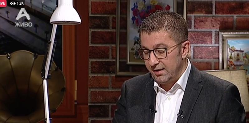 Мицкоски: Заев со легални институции владее мафијашки, 6 крупни афери објавивме, мафијата мора да се порази