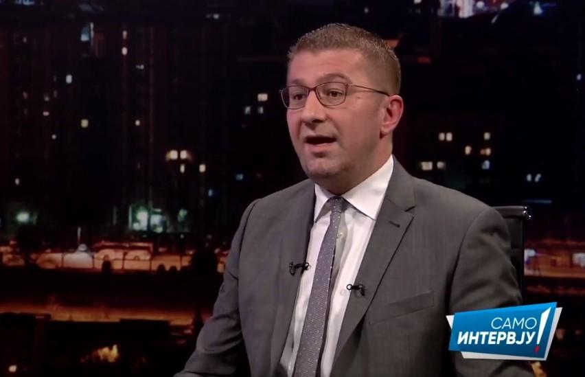 Мицкоски: Не може да каже Џаферидека се грижи за граѓаните, а да не ја закажува 36 седница