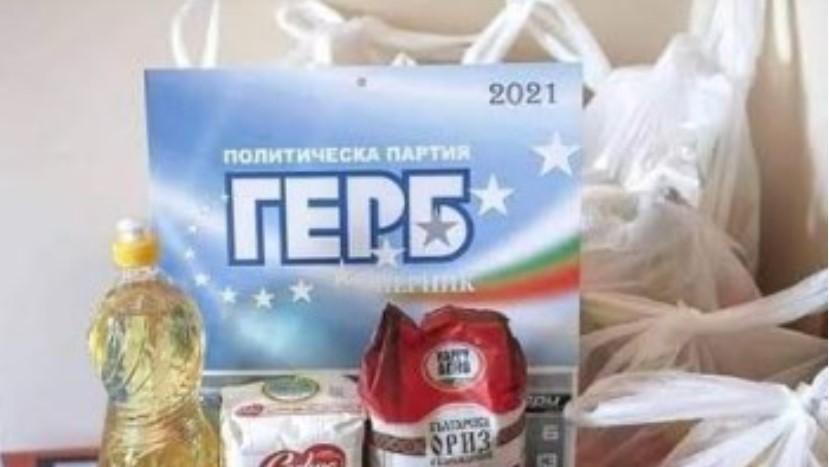 Со зејтин, брашно и паштети Борисов бара гласови