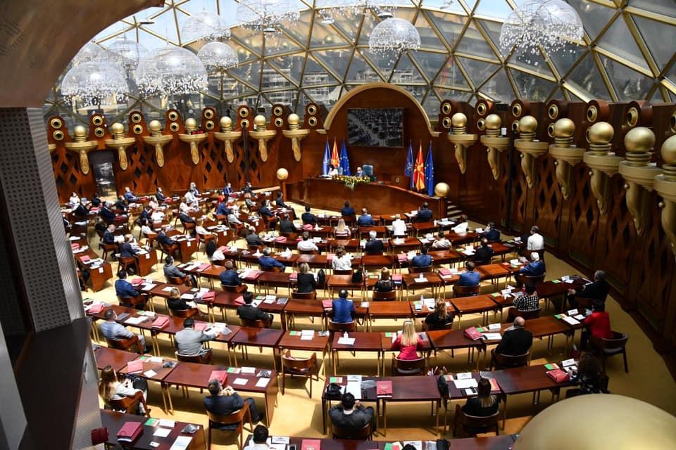 Собранието ќе одржи две седници
