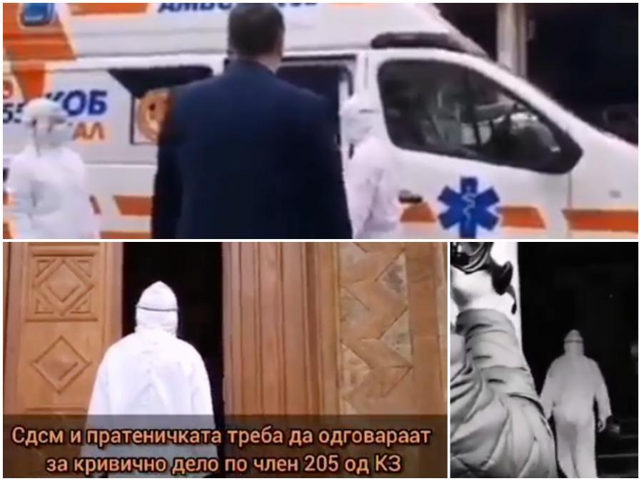 (ВИДЕО) Пратеничката од СДСМ со амбулантно возило на собраниска седница