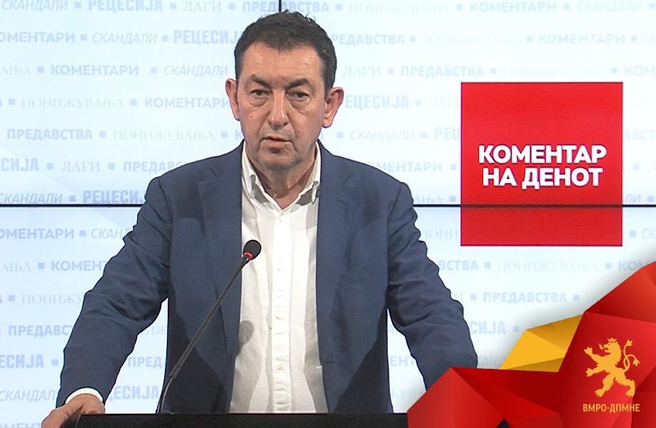 Зафировски: Ве повикувам на протест утре пред МЗ, да го измиеме срамот на Филипче, оставка веднаш, за тоа има 3.800 причини