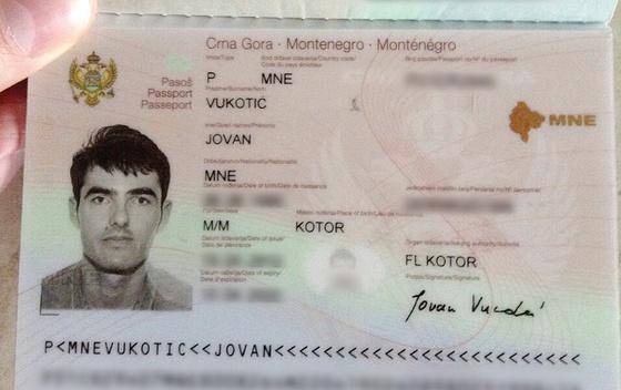 МВР издале пасоши на интернационални мафијаши кои се бараат со потерница!