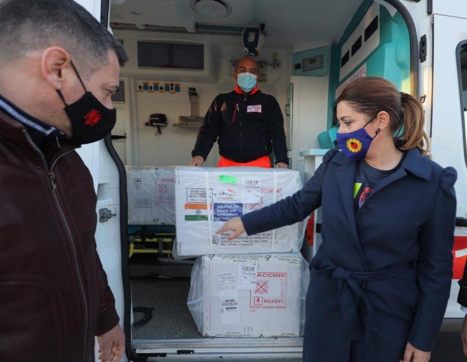 """Албанија доби донација од 50.000 вакцини """"АстраЗенека"""" од Индија"""