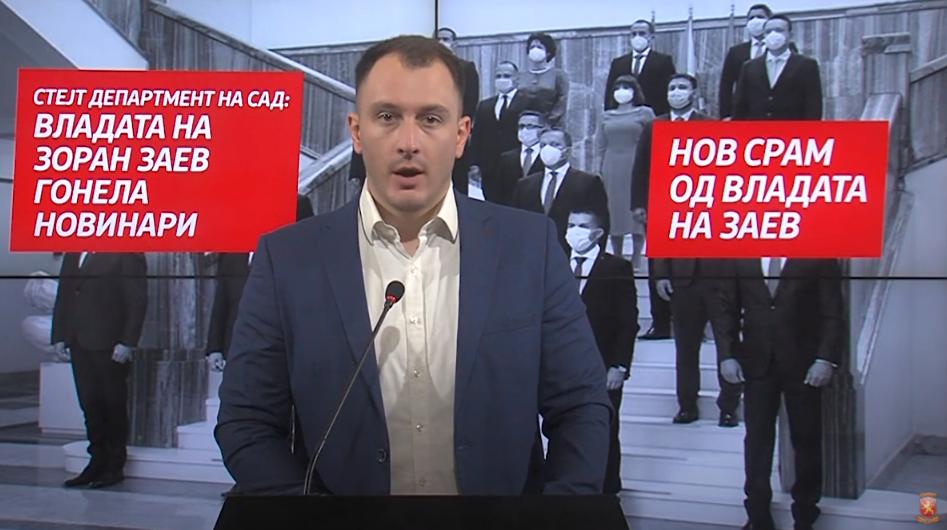 Андоновски: Фрчкоски кодошеше Македонци во комунистичкиот режим, а Заев многу му должи