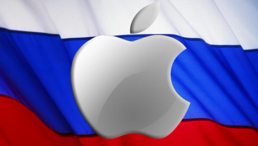 """Русија донесе во сила """"Закон против Епл"""""""
