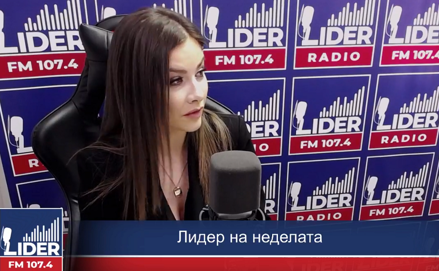 """(ВО ЖИВО) Аријана Коскарова гостин во """"Лидер на неделата"""" на Радио Лидер"""