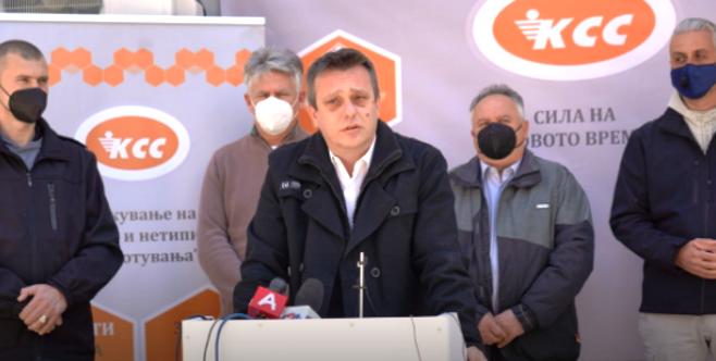 """""""Доста е, претеравте, ова веќе не можеме да го издржиме"""": Протест на КСС утре пред Владата и Собранието"""