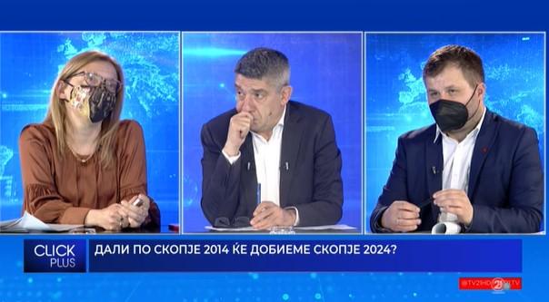 (ВИДЕО) Богдановиќ вели дека за ништо не е доцна околу висококатниците кај Холидеј Ин