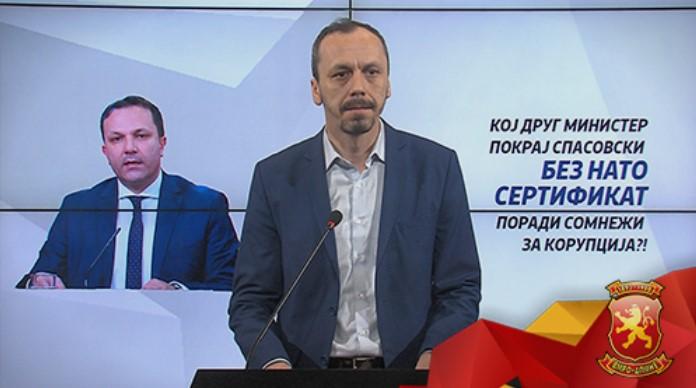 Петрушевски: Како новоформирана фирма земала половина милион евра тендер од Управата за матични книги?