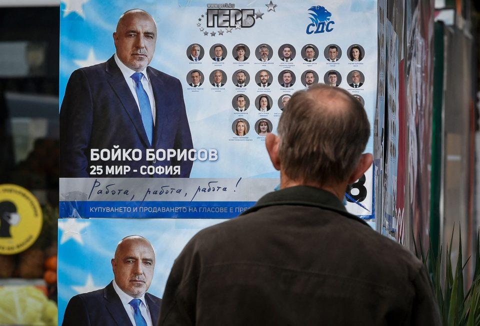 (ФОТО) Еве каква ќе биде состојбата во бугарскиот парламент!