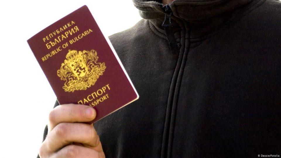 Ревизија во Дирекцијата за бугарско државјанство