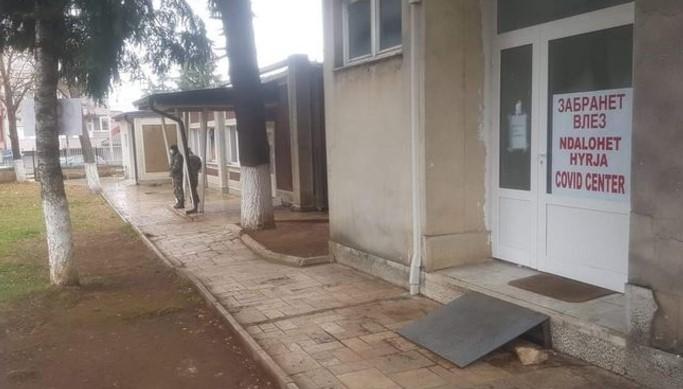 Нема повеќе слободни места во ковид-центарот во Дебар