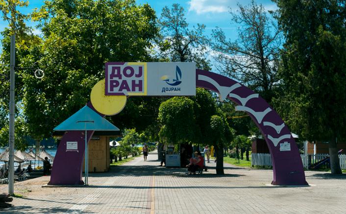 Бесплатен паркинг и попусти за српските туристи во Дојран