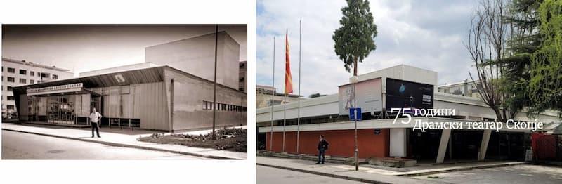 Драмскиот театар утре одбележува 75 години постоење