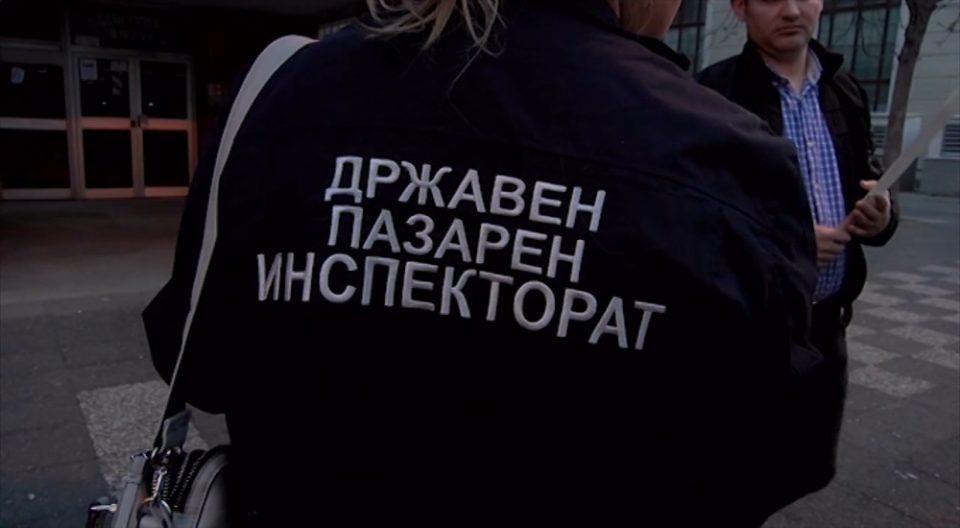 Инспекторите утре ќе ја поднесат до Владата петицијата за поддршка на Пауновски