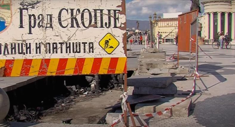 Поминаа две недели – уште не е санирана дупката на плоштадот Македонија